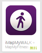 iMapMyWALK.png
